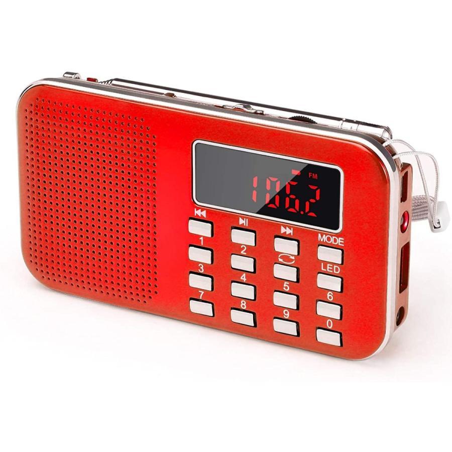 USB お買い得品 ラジオ 充電式 懐中電灯付き 対応 AUX 高品質新品 簡単操作 MP3プレーヤー機能付