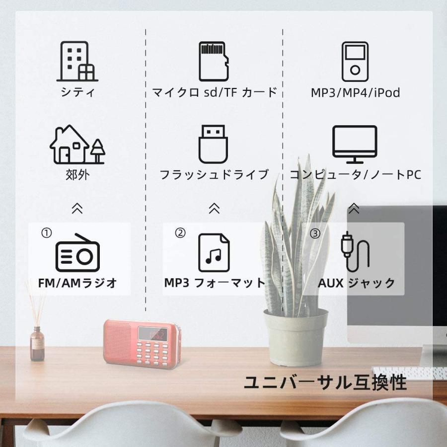 USB ラジオ 充電式  懐中電灯付き 対応 AUX 簡単操作 MP3プレーヤー機能付|otokurasi|02