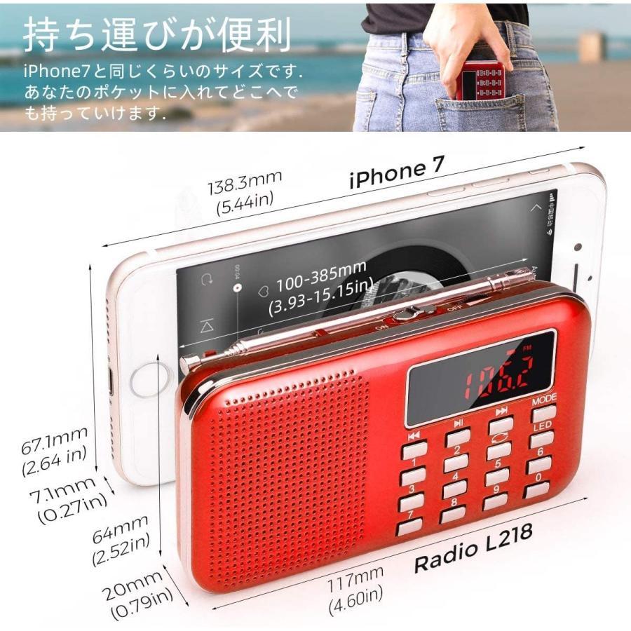 USB ラジオ 充電式  懐中電灯付き 対応 AUX 簡単操作 MP3プレーヤー機能付|otokurasi|04