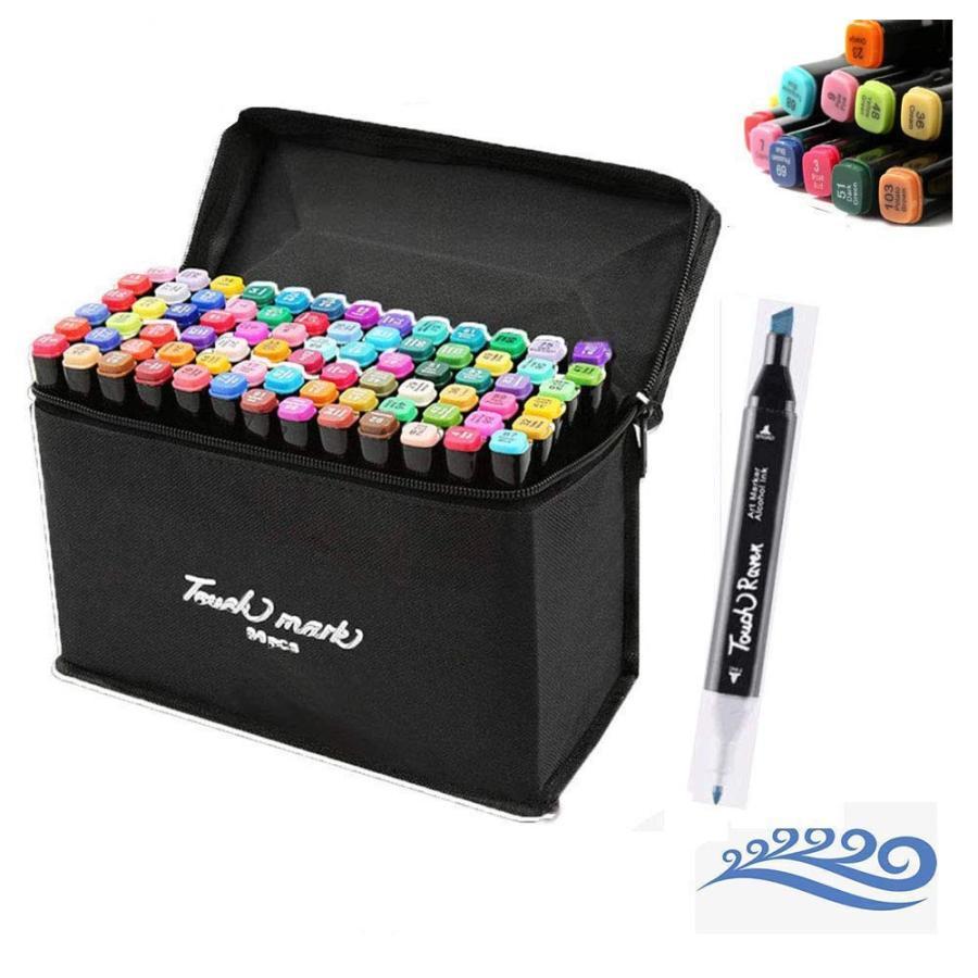 奉呈 マーカーペン イラストマーカー 80色 水彩ペン 高級な セット