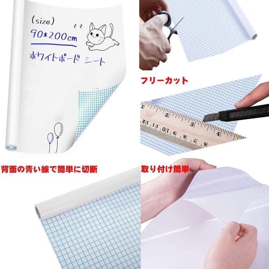 ホワイトボード シート 2枚 45*200cm ホワイトボードシール 壁に貼ってはがせる  取り付け簡単 書きやすくて消しやすい ご随意に裁断DIYの組み合わせ壁紙|otokurasi|02
