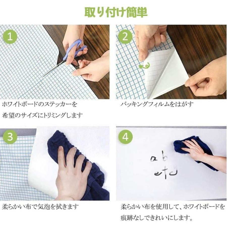ホワイトボード シート 2枚 45*200cm ホワイトボードシール 壁に貼ってはがせる  取り付け簡単 書きやすくて消しやすい ご随意に裁断DIYの組み合わせ壁紙|otokurasi|05