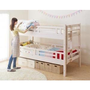 2段ベッド ダブル ベッドフレームのみ ダブルサイズになる・添い寝ができる二段ベッド kinion