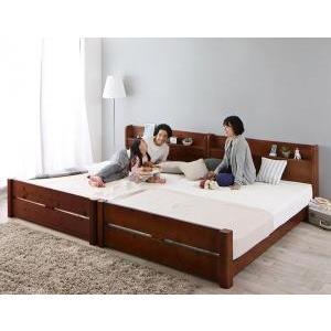 ベッド ワイドK280 薄型軽量ポケットコイルマットレス付き 家族の成長に合わせて高さ調節できる頑丈すのこファミリーベッド SEIVISAGE