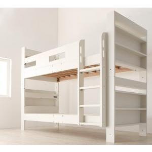 2段ベッド スタンダード ベッドフレームのみ ベッドフレームのみ クイーンサイズベッドにもなるスリム2段ベッド Whenwill