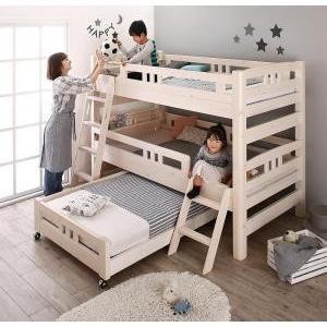 3段ベッド ベッドフレームのみ 頑丈設計のロータイプ天然木ホワイト木目多段ベッド Whitriple
