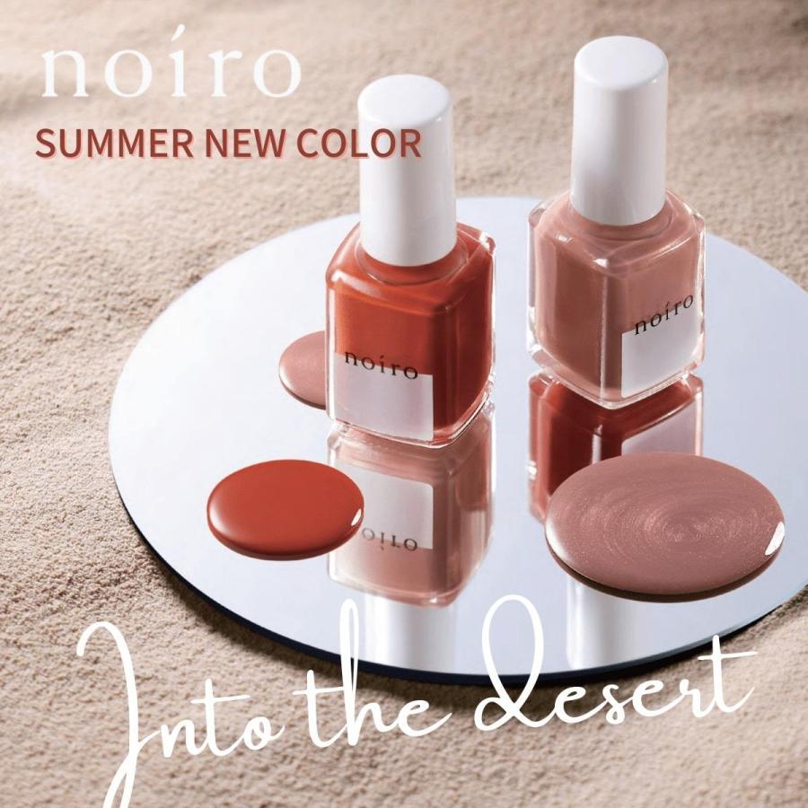 noiro ノイロ ネイルカラー 11ml into the desert 2021 売り込み 夏 s027 大幅値下げランキング s028 ポリッシュ マニキュア ペディキュア 優しい 新色 爪に