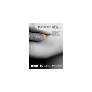 取寄 楽譜 My First Kiss | 3OH!3 | 3OH!3 ・ Ke$ha  ピース|otorakuya