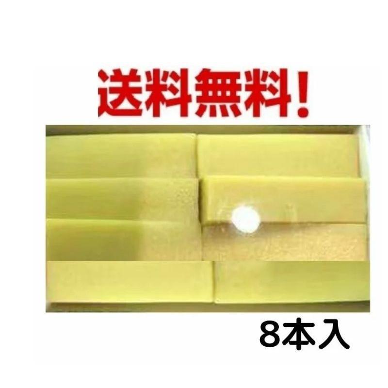 舟和 5☆好評 芋ようかん 8本入 トレンド クール便 送料無料 芋羊羹