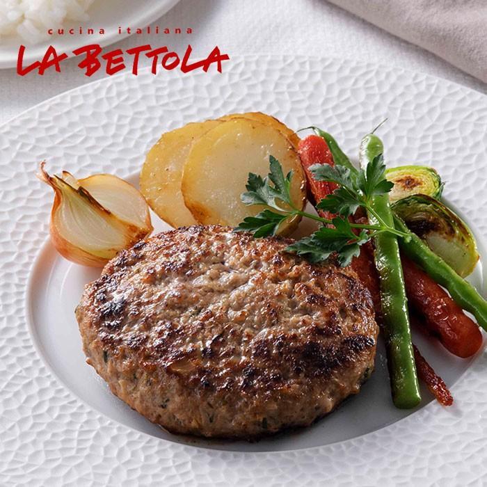 ラ ベットラ ダ 香味野菜と牛肉100%のハンバーグ8個 定番から日本未入荷 出荷 オチアイ 落合務監修