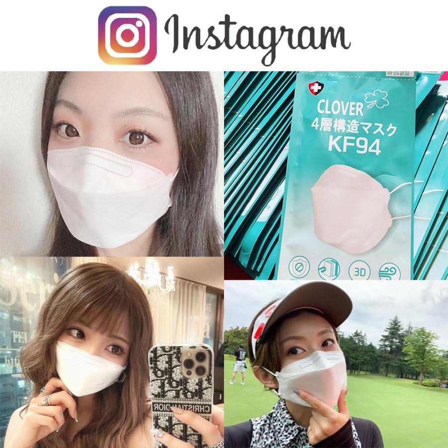 KF94 マスク クローバー CLOVER 個別包装 MFDS認証 正規品 韓国製 韓流マスク 日本語パッケージ CLJ-KF94W 白 黒 10枚入り レビュー特典あり|otpstore|16