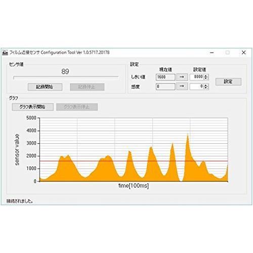 BitTradeOne 静電容量式フィルムセンサー開発ボード ADFCS01|otstore|03