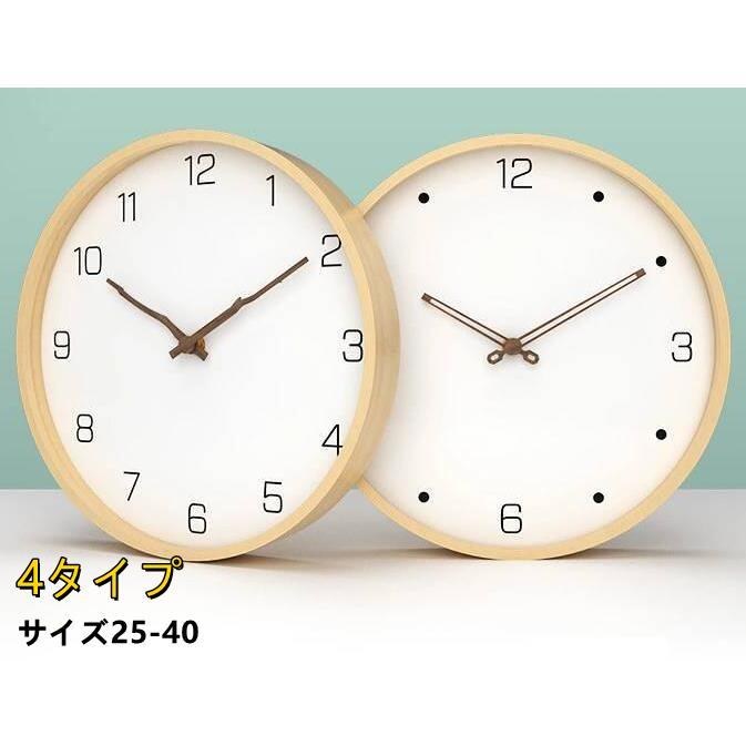 時計 壁掛け 掛け時計 オシャレ 北欧 壁掛け時計 付与 静音 大きい シンプル 部屋 ベッドルーム 立体数字 直径35cm 客間 おしゃれ 見やすい ウォールクロック 《週末限定タイムセール》