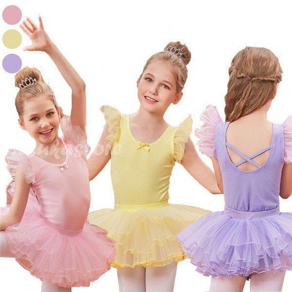 100 110 120 130 140 150 バレエレオタード バレエ 子供 女の子 超激得SALE バレエダンス 舞台 練習着 股下スナップ 無料 ダンス服
