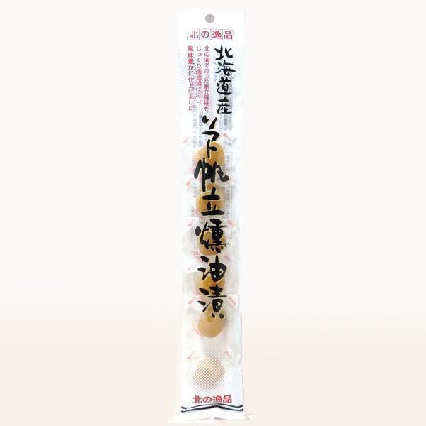 ソフト帆立貝柱燻油漬40g×2 ホタテ 北海道産 オープン記念 国内正規総代理店アイテム 取り寄せ デポー
