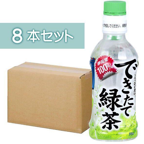できたて緑茶 ひしだい製茶 8本セット 静岡茶 ペットボトル できたて お茶 静岡 ひしだい|otyashizuoka