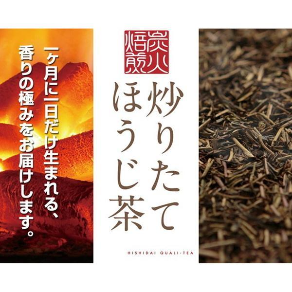 炒りたてほうじ茶 100g  11月25日出荷分 月に一度 予約制 ネット限定送料無料|otyashizuoka|02