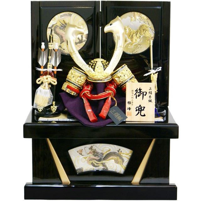 五月人形 雅峰作 剥合鉢鋲打 兜 コンパクト収納飾り 67GT-710