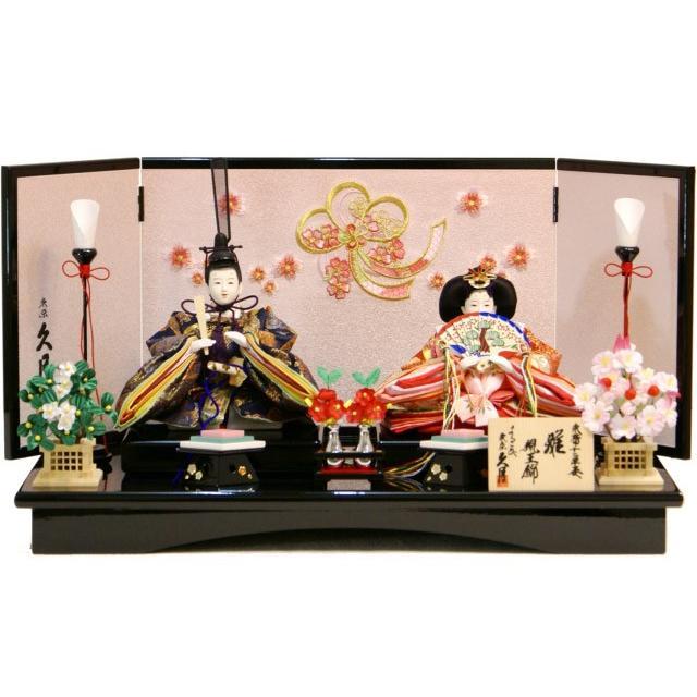 雛人形 久月作 「よろこび雛」二人 親王平飾り S-32105