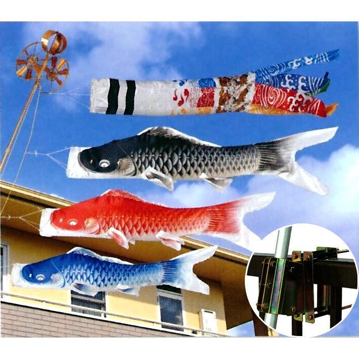 鯉のぼり 積美画 2m ベランダ手すりセット 雲竜吹流し