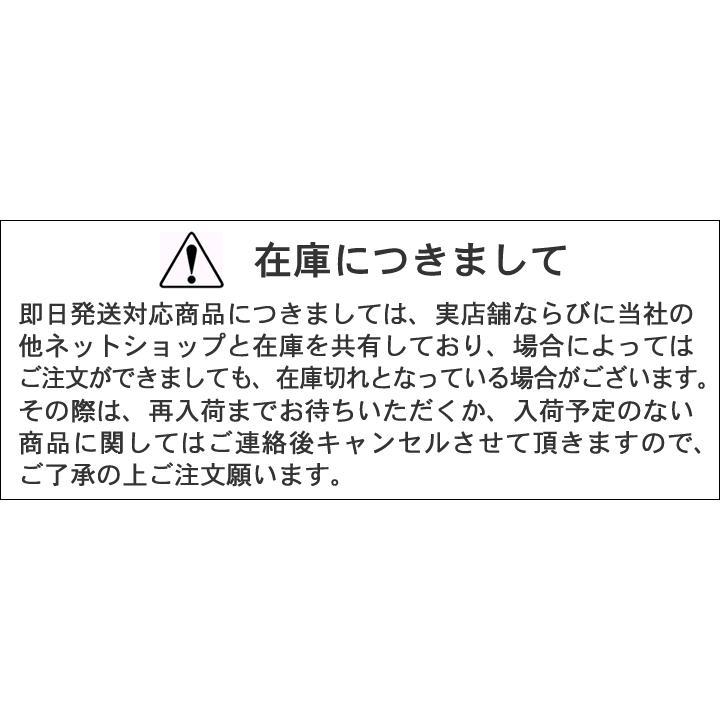 稲庭うどん 佐藤養助 切り落とし 秋田 KT-10 はしっこ あすつく 秘密のケンミンSHOW 全国うどんサミット ouchiku 05
