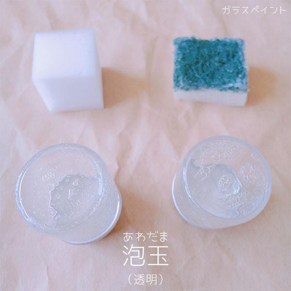 ターナー色彩 ガラスペイント 40mL 全11種類/専用クリア ガラスに直接塗れる ステンドグラス風 水性塗料 DIY リメイク 工作|ouchioukoku|11