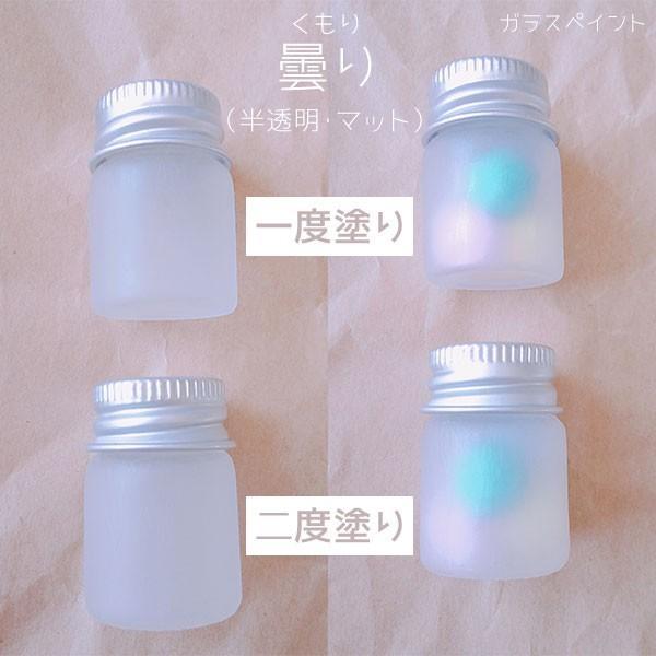 ターナー色彩 ガラスペイント 40mL 全11種類/専用クリア ガラスに直接塗れる ステンドグラス風 水性塗料 DIY リメイク 工作|ouchioukoku|12
