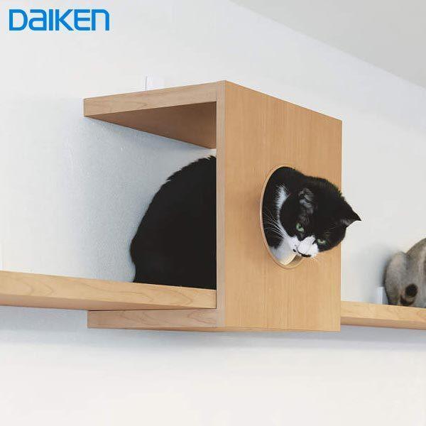 【受注生産品】 大建工業 ねこボックス(連結用)+専用金具(ブラケット) 猫が安心して遊べる 運動不足解消 壁面造作部材 猫用品 ペット用品