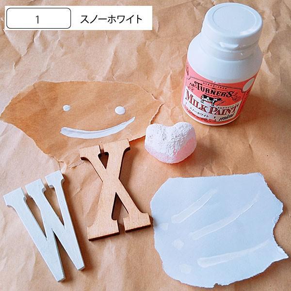 ターナー色彩 ミルクペイントmini 70mL 全20色 水性塗料 画材 ペンキ リメイク ちっちゃい ミニボトル 使い切りサイズ|ouchioukoku|02