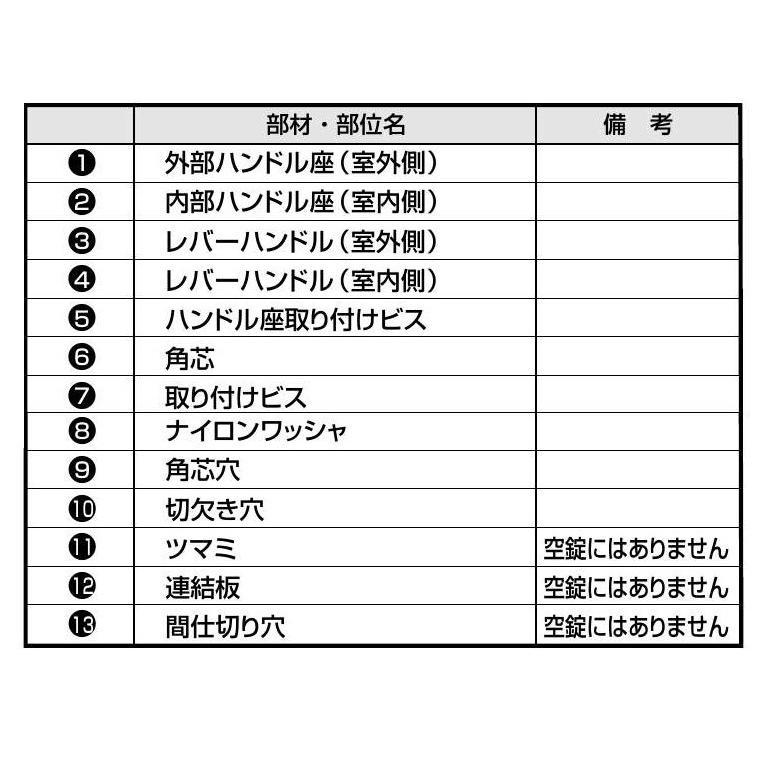 WOODONE レバーハンドル [R型シルバー・塗装・表示錠] 【ZH11R3-F】|ouchioukoku|03