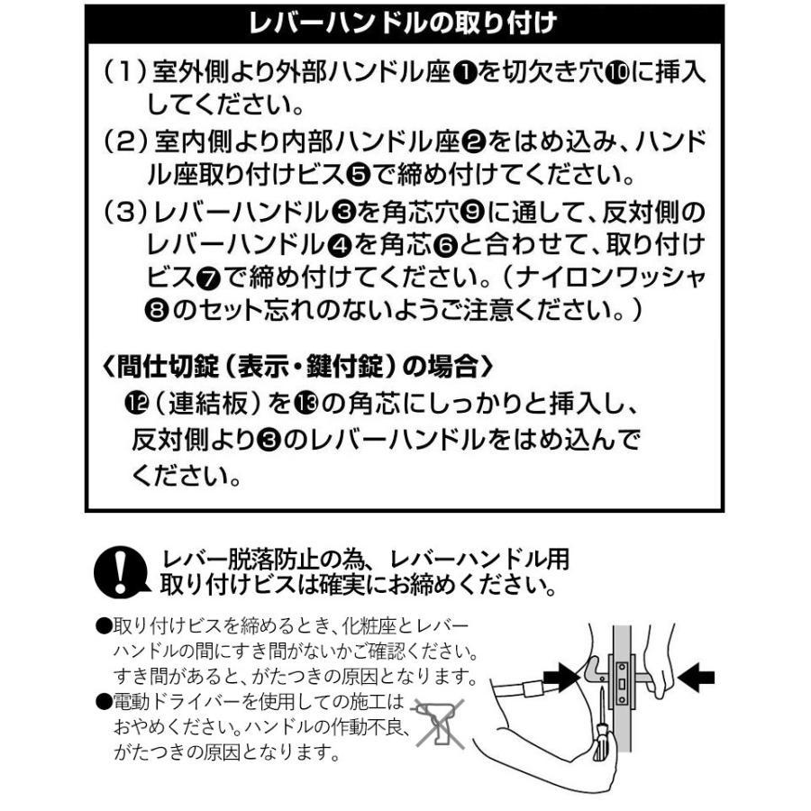 WOODONE レバーハンドル [R型シルバー・塗装・表示錠] 【ZH11R3-F】|ouchioukoku|04