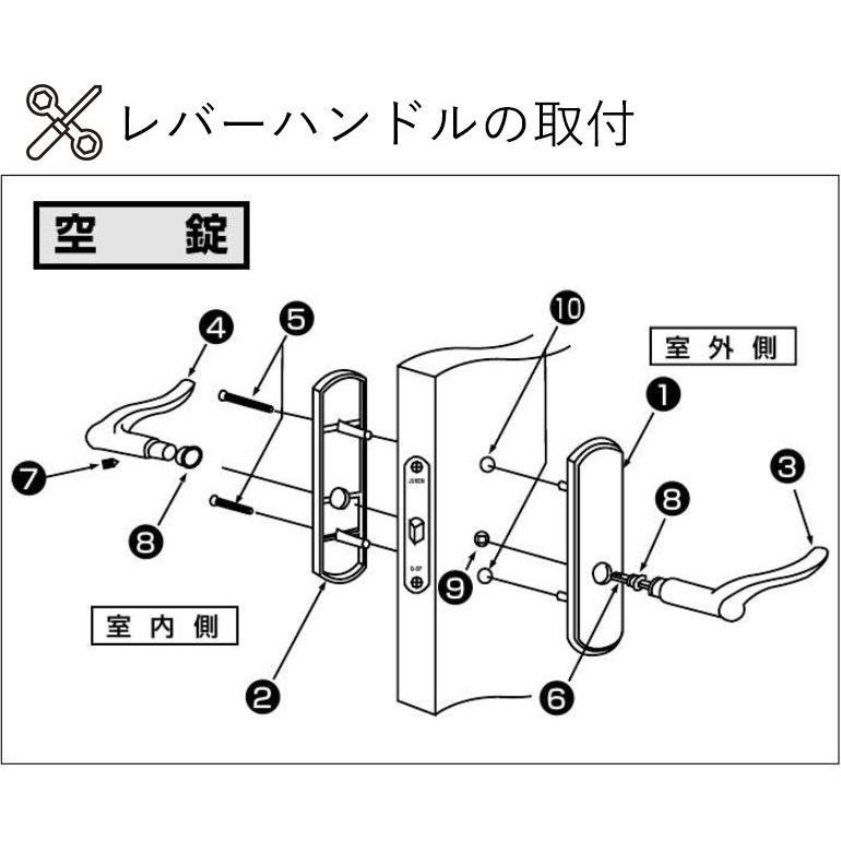 WOODONE(ウッドワン) レバーハンドル [S型シルバー・塗装/空錠] 【ZH11S1-F】 ouchioukoku 02