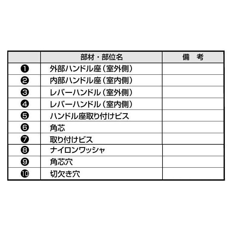 WOODONE(ウッドワン) レバーハンドル [S型シルバー・塗装/空錠] 【ZH11S1-F】 ouchioukoku 03