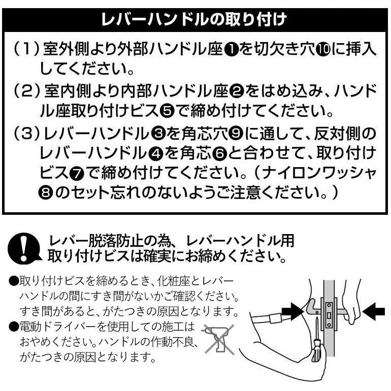 WOODONE(ウッドワン) レバーハンドル [S型シルバー・塗装/空錠] 【ZH11S1-F】 ouchioukoku 04