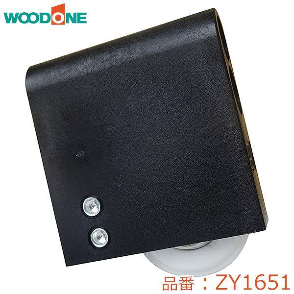 在庫あり ウッドワン Y戸車A9Y型(2個/1セット) 品番:ZY1651 ouchioukoku 04