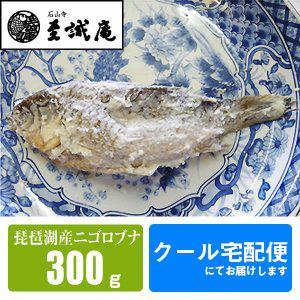 ふなずし 琵琶湖産ニゴロブナ鮒寿し 300g 姿 - 道の駅草津|oumitokuichi