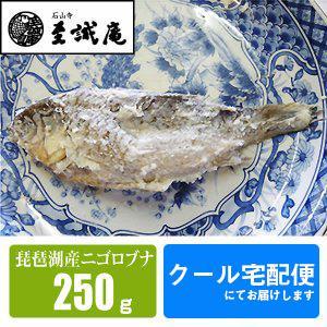 ふなずし 琵琶湖産ニゴロブナ鮒寿し 250g 姿 - 道の駅草津 oumitokuichi