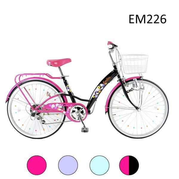 子供用自転車 キッズバイク 22インチ シマノ製6段ギア付 本体 95%完成車 女の子 EM226 送料無料