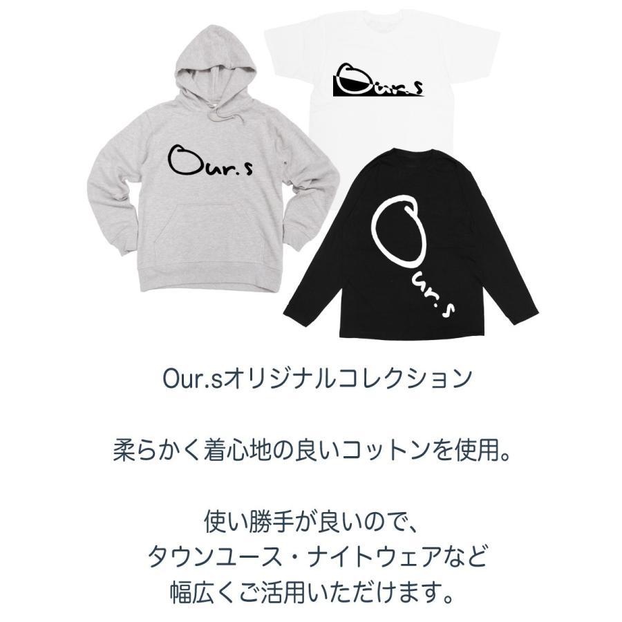 Tシャツ 半袖 メンズ レディース カットソー ORIGINAL S/S TEE ホワイト 白 ブラック 黒 送料無料|our-s|06