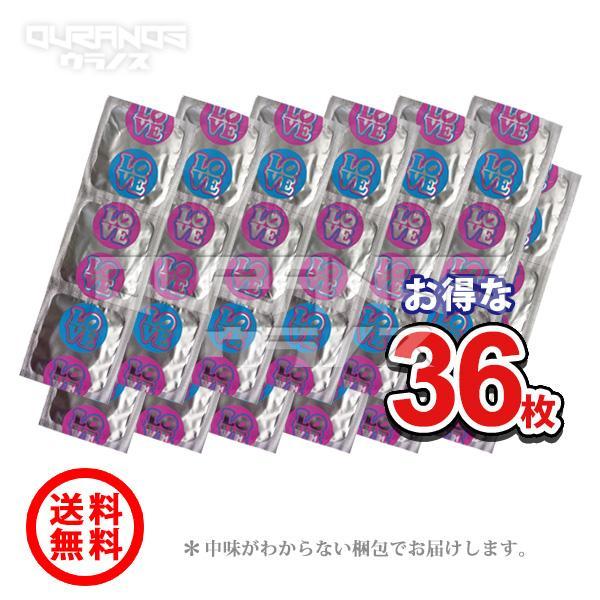 ポスト投函 LOVEamp;SKIN 毎日続々入荷 ラブアンドスキン ゼリー加工 別倉庫からの配送 業務用 コンドーム 36個入 少量パック