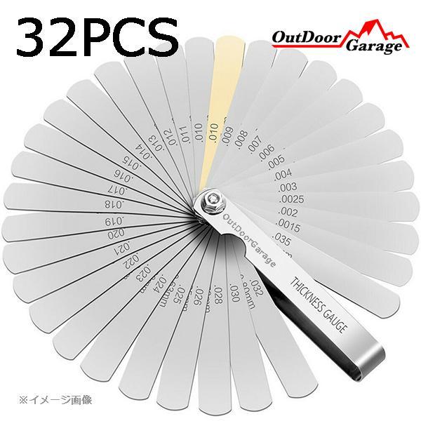 ネコポス 32pc SALE ステンレス鋼シクネスゲージ シックネスゲージ 売却 隙間測定に ODGN2-YZA062