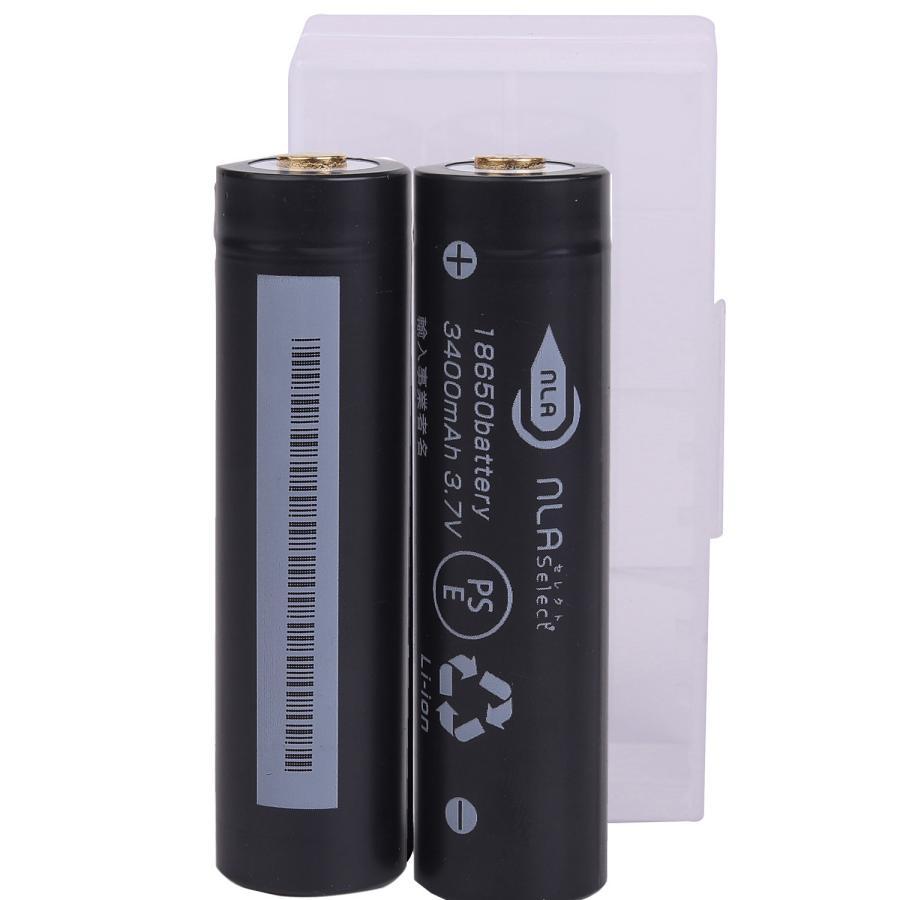 18650 リチウム電池 パナソニックセル 3保護回路 2本セット バッテリーケース付 3400mAh 売買 お求めやすく価格改定