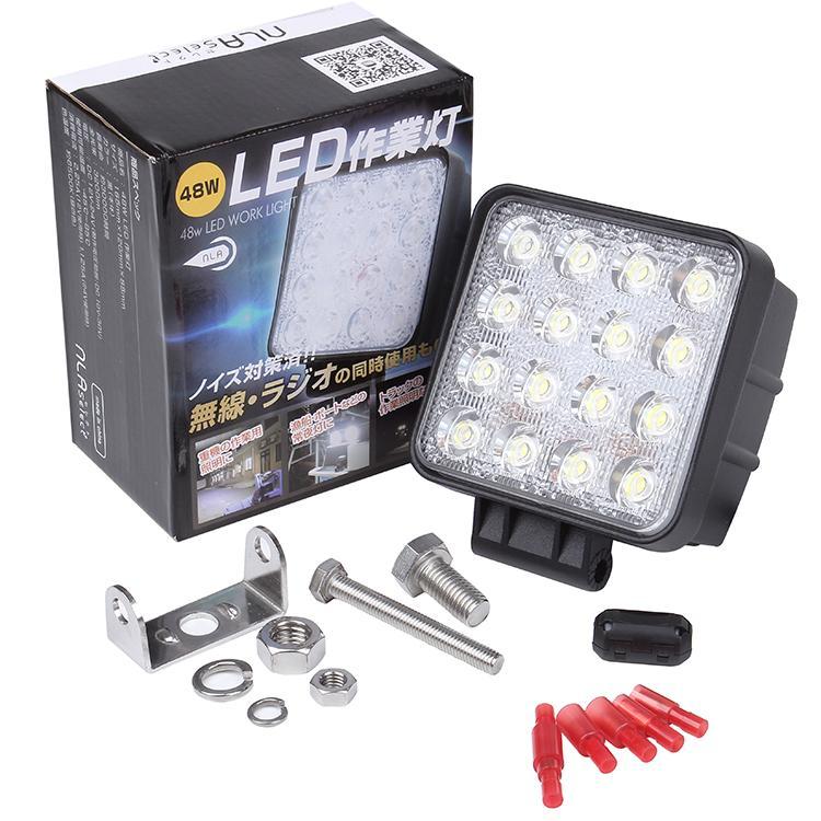 led作業灯48W 12v 24V対応 本物◆ ノイズが出ないLED トラックバックライト船舶 軽トラ 新作続 路肩灯