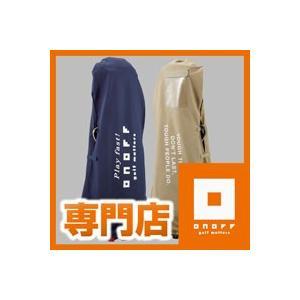 2016年モデル/オノフ専門店/トラベルカバー/綿/9型、47インチ対応/OY0316/ネコポス不可