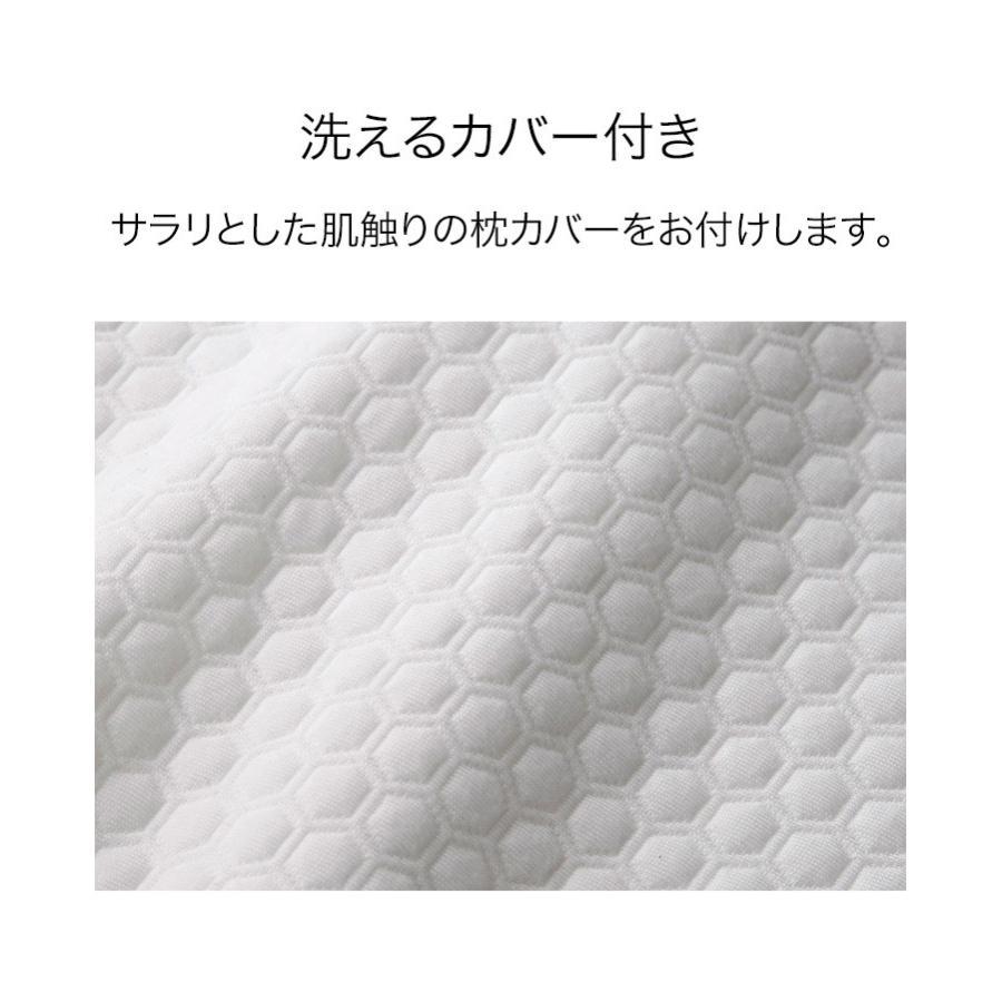 枕 まくら 卵割れない ジェルピロー 無重力ジェル枕 吸着 フィット枕 洗える ブルージェル ゲル枕 スリープル|outlet-f|20