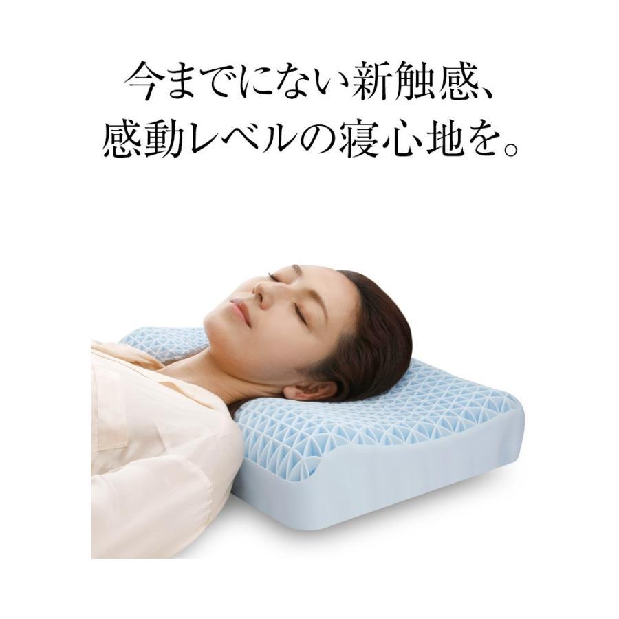 枕 まくら 卵割れない ジェルピロー 無重力ジェル枕 吸着 フィット枕 洗える ブルージェル ゲル枕 スリープル|outlet-f|21
