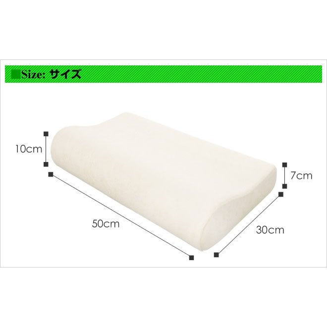 枕 まくら 高反発まくら 高反発枕 肩 首 SLEEple スリープル  送料無料|outlet-f|02