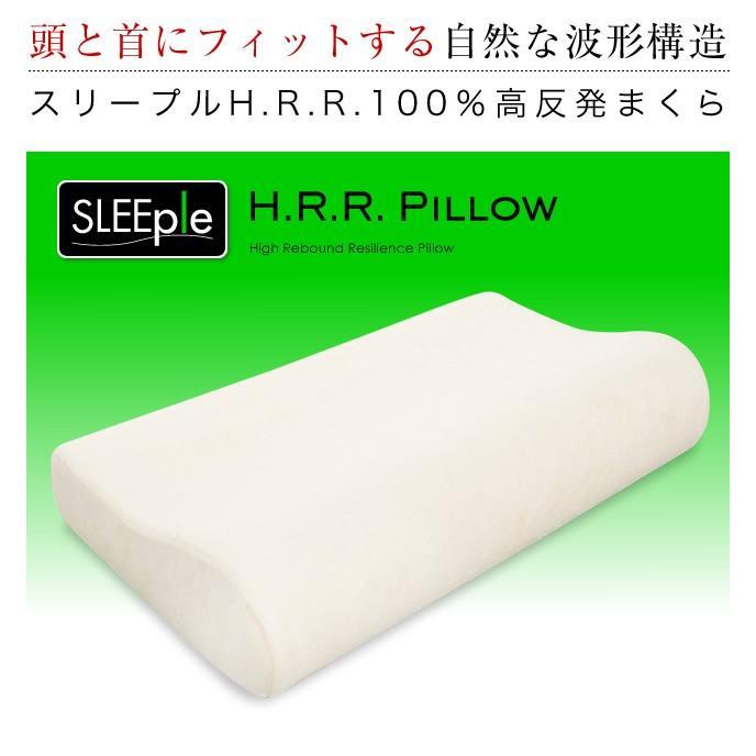 枕 まくら 高反発まくら 高反発枕 肩 首 SLEEple スリープル  送料無料|outlet-f|04