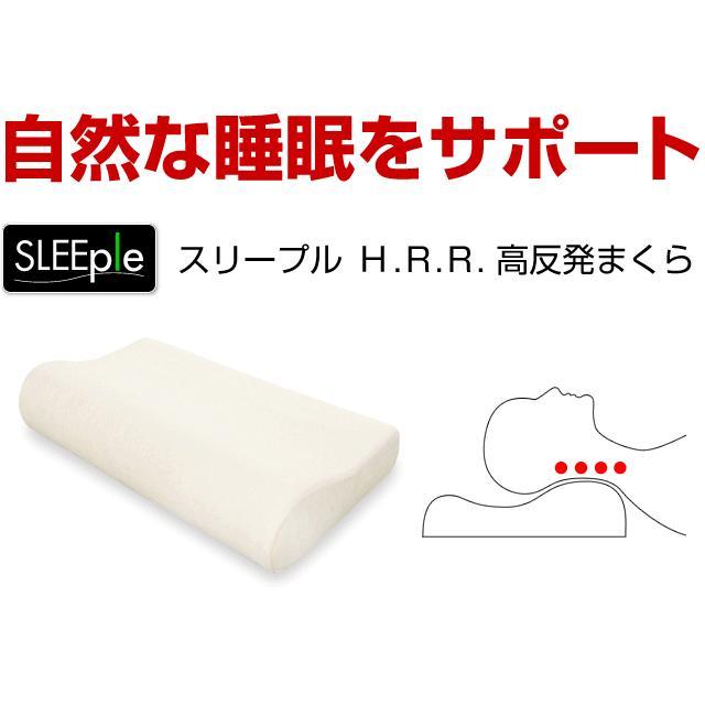 枕 まくら 高反発まくら 高反発枕 肩 首 SLEEple スリープル  送料無料|outlet-f|06