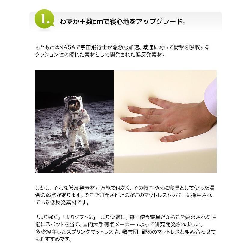 日本製 マットレス 低反発 低反発マット プレミアム 低反発マットレス シングル 代金引換不可|outlet-f|03
